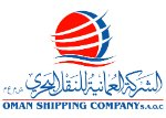 Oman Shipping Company- sponsor of The Maritime Education and Training Award