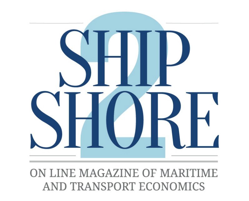 Ship2Shore- supporter of The Maritime Standard Awards 2016