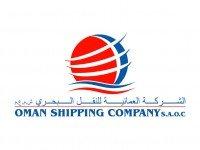 logo-oman-shipping