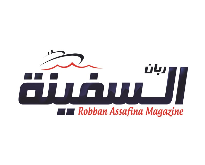 Robban Assafina Magazine- supporter of The Maritime Standard Awards 2016